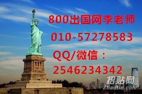 美国签证拒签原因_美国签证拒签原因怎么查询|拒签记录能调档吗-北京留学/移民 ...